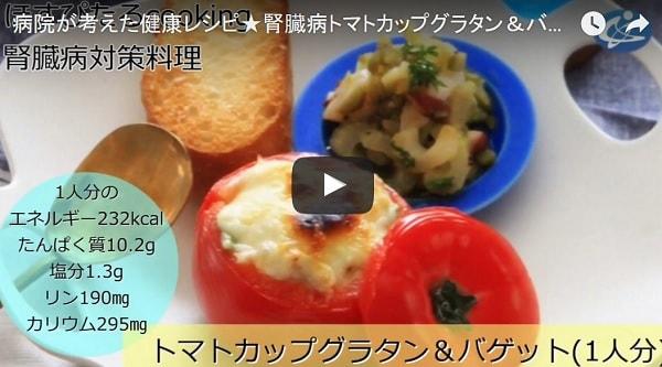 「病院食」という可能性  北海道の病院の画期的な取り組み