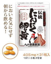ヘルス&ダイエット人気商品1
