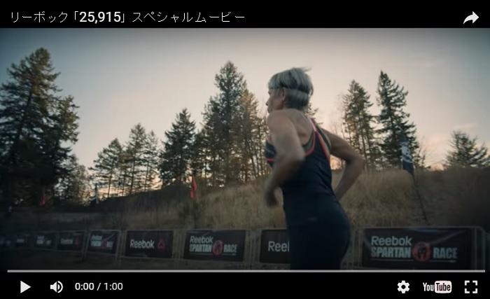 【動画】人生の長さ25,915日、そのうち運動をする時間180日