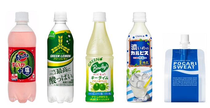 1熱中症対策飲料