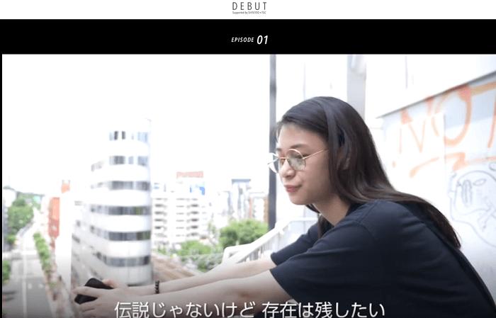 資生堂×東京ガールズコレクションの「女子応援プロジェクト」