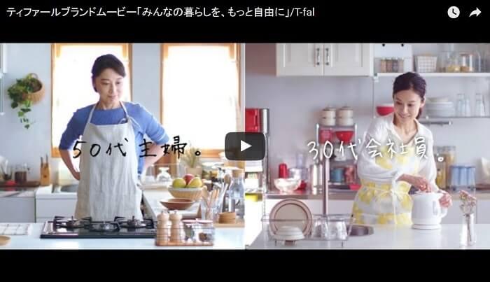 【動画】50代主婦と30代就業ママ、家事に対する価値観の違いは?