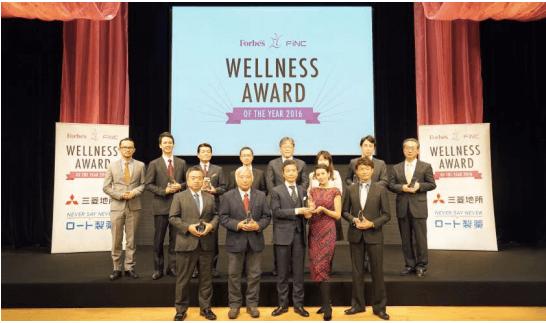 2016年ウェルネスアワード、受賞者・受賞社発表