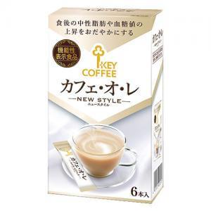 機能性コーヒー