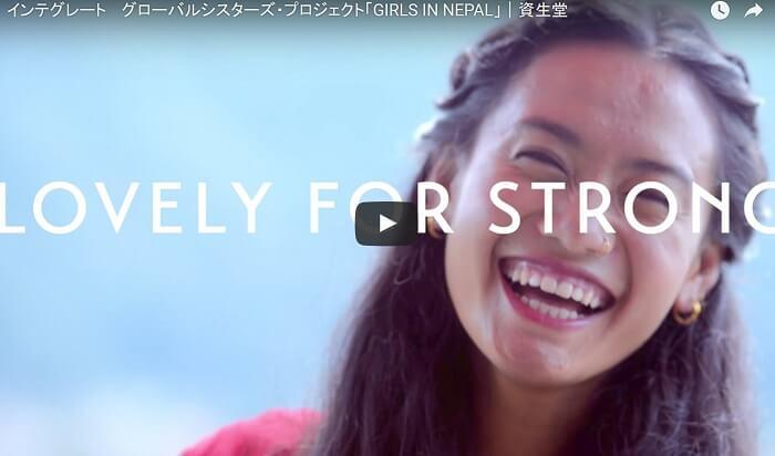 「生まれ変わっても女性にはなりたくない」資生堂の動画が深く考えさせられる