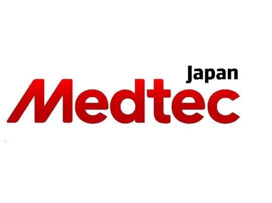 MEDTEC Japan2017 (4/19~4/21)