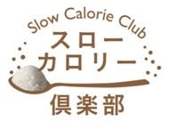 構想から1年、高島屋×三井製糖のヘルシー食