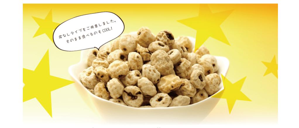 新スーパーフード、タイガーナッツの効果と人気の理由