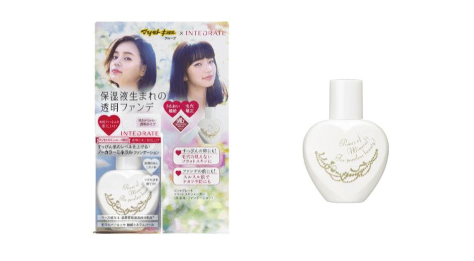 資生堂×マツモトキヨシのコラボ商品、保湿液生まれの透明ファンデ