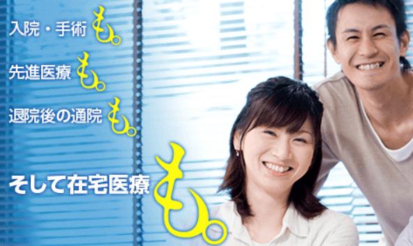 SBI生命×FiNC業務提携でパーソナル保険開発へ