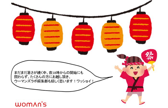【愛知県豊橋市講演のご参加者様へのプレゼント記事】無意識に女性客を逃す10のNG接客