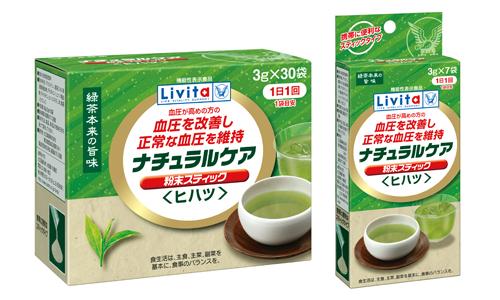 日本初!機能性表示食品、血圧改善の粉末緑茶飲料発売