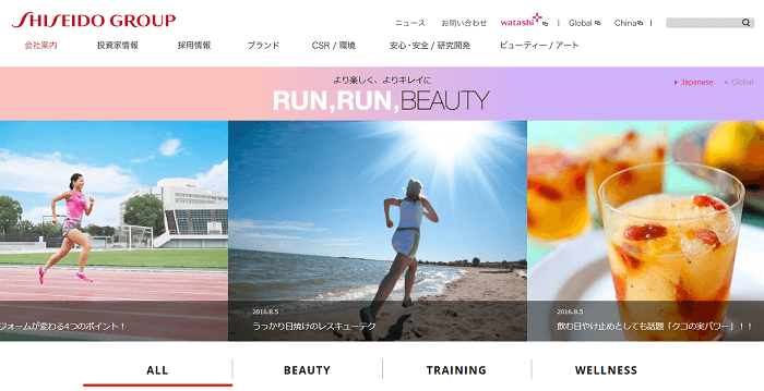 美容やファッションの切り口が新しい。RUN女子のための情報サイト
