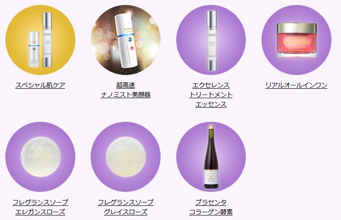 通販のシャヌール化粧品、2018年東証マザーズ上場へ