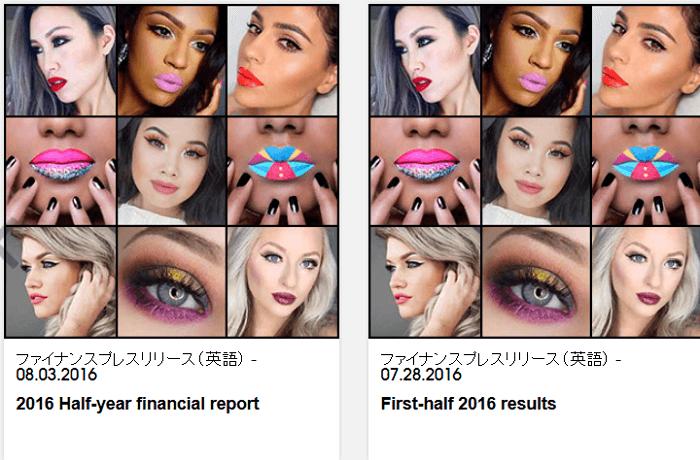 国内最大規模  化粧品業界のグリーン電力全面切り替え、日本ロレアル