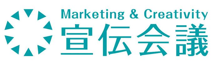 女性マーケティングセミナー