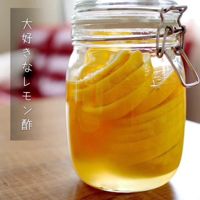「レモン酢」人気急上昇!飲食店やスーパーは販売促進キーワードに
