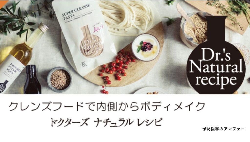 ヘアケアのアンファー 食ブランド発売 デザインがかわいい!