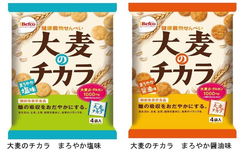 米菓カテゴリー 初の機能性表示食品登場