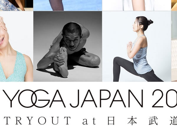 YOGA JAPAN TRYOUT