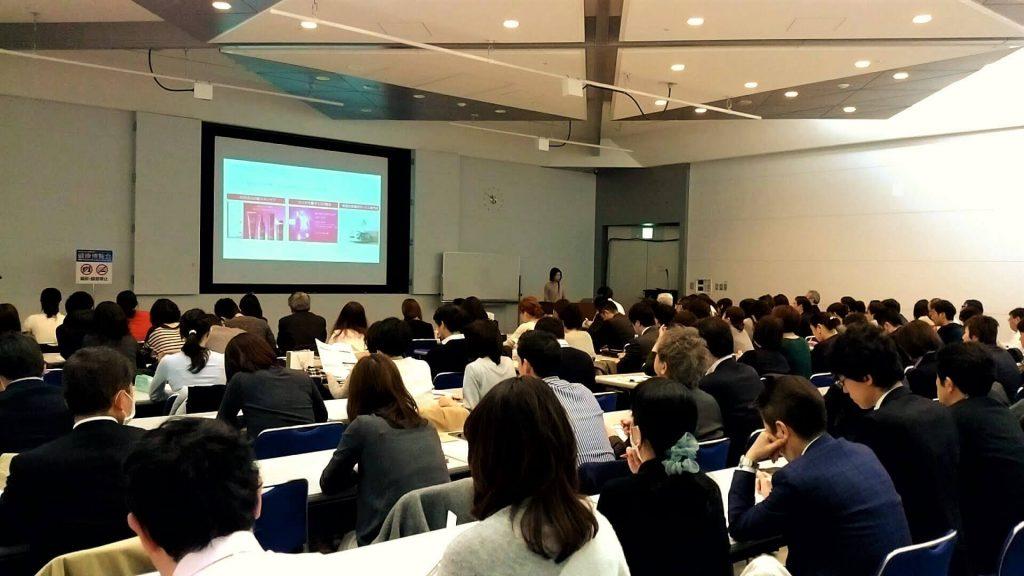 【満員御礼!】展示会講演「中高年女性の購買を促す 消費行動キーワード10」