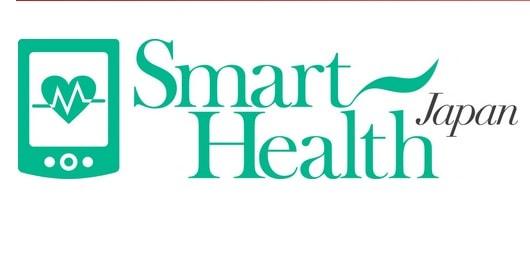 Smart Health Japan 医療・ICT・在宅医療展 (4/19~4/21)