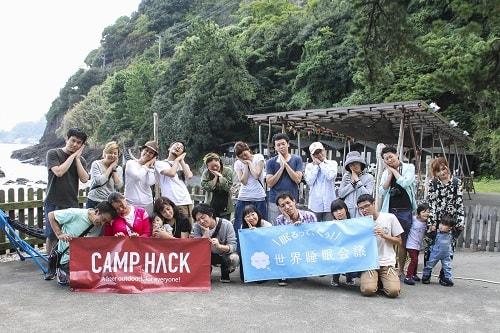 5人に1人が睡眠に不満足  国内初「快眠サイクルを整えるキャンプ」開催