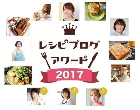 女性たちの食ニーズが見えてくる  今をときめく人気料理ブロガー発表