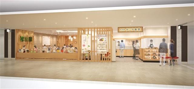 「丸の内タニタ食堂」リニューアルで健康色を強化