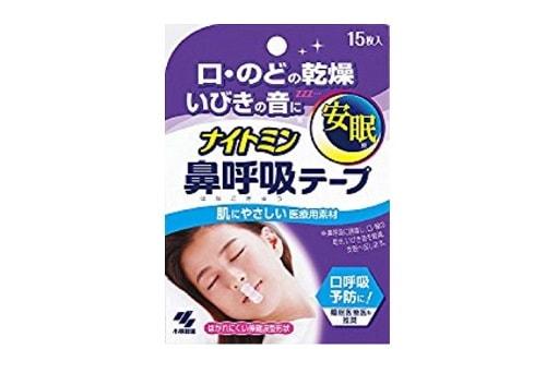 口に貼るテープじわじわ人気  乾燥対策・風邪予防・快眠 目的は様々