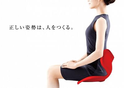 姿勢サポート座椅子のStyle