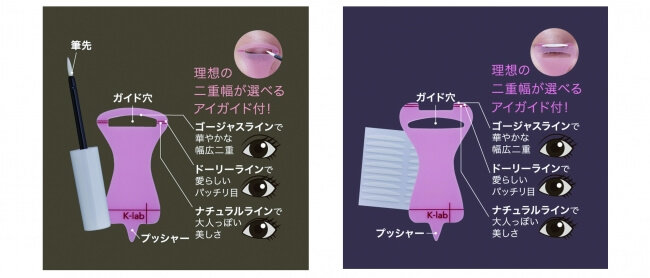 K-lab+ 韓国美容式アイリキッド