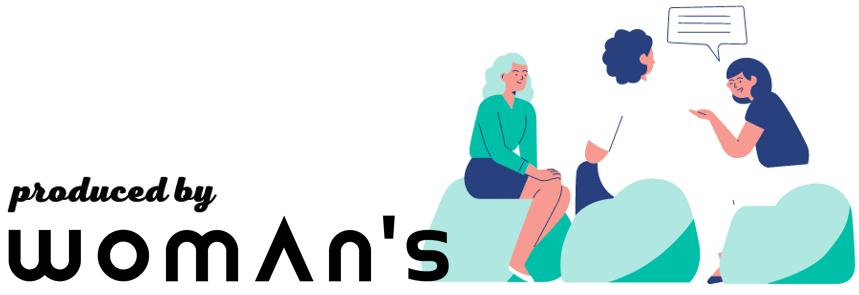 女性ヘルスケア市場専門の情報サービス